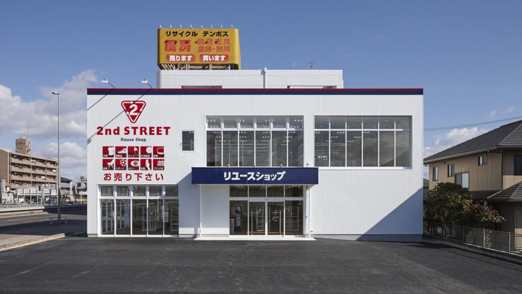 セカンドストリート春日井19号店