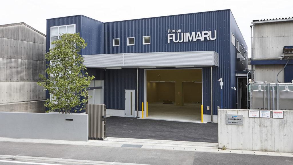 富士丸産業事務所
