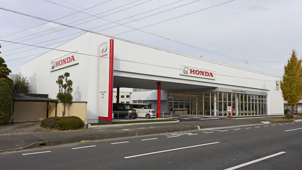 Honda Cars岐阜西 西岐阜店