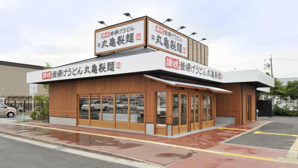 丸亀製麺イオンタウン刈谷店