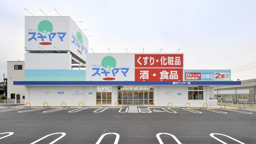ドラッグスギヤマ豊川インター店