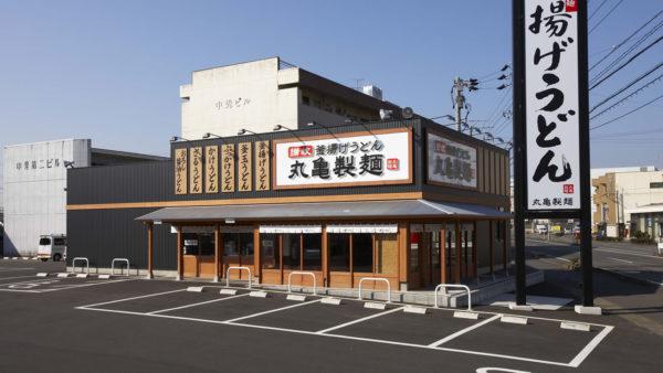 丸亀製麺岐阜西店