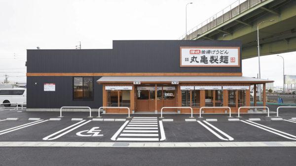 丸亀製麺41号小牧店