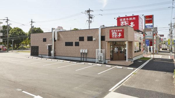 レストランあみやき亭中小田井店