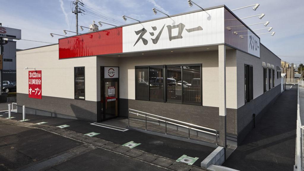 スシロー岐阜石長店